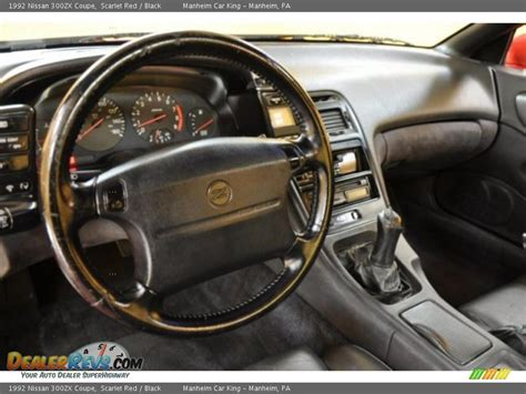 300zx Interior by Black Interior 1992 Nissan 300zx Coupe Photo 5