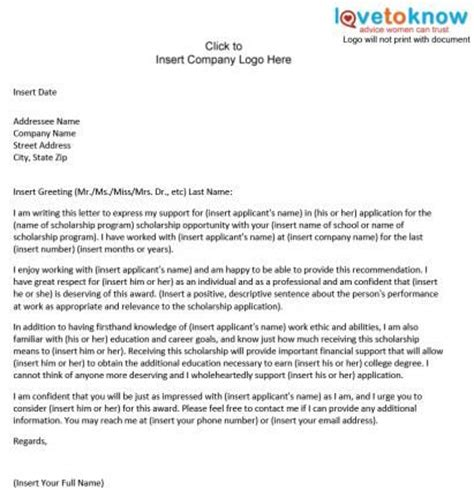 Recommendation Letter Template For Master Degree College Letter Recommendation Masters Degree