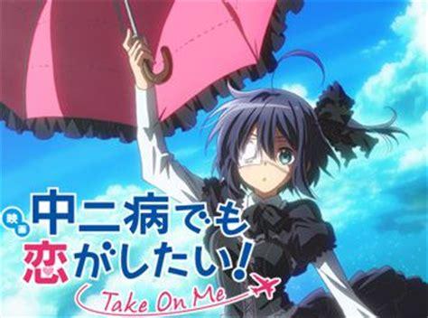 film anime chuunibyou chuunibyou demo koi ga shitai anime film announced for