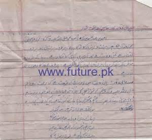 Eid Milad Un Nabi Essay In Urdu by Essay On Celebration Of Eid Milad Un Nabi In Buy