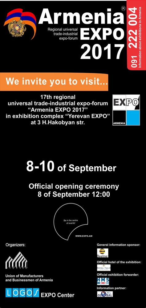 invitation cards templates for exhibition armenia expo expo am