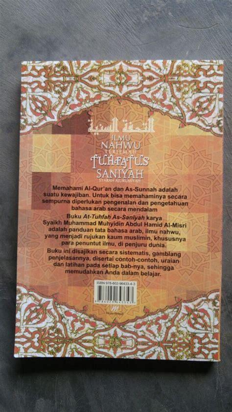 Terjemah Tuhfatus Saniyah buku ilmu nahwu terjemah tuhfatus saniyah syarah