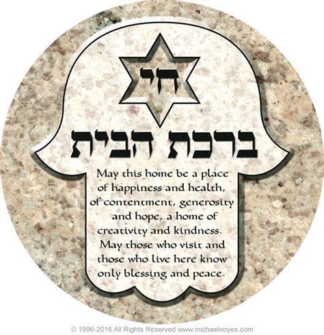 Wedding Blessing In Hebrew by Marriage Blessing Quotes Quotesgram