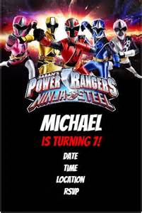 power rangers ninja steel party invitation personalized