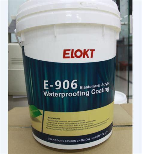 acrylic paint waterproof building roofing elastic acrylic waterproof paint with uv