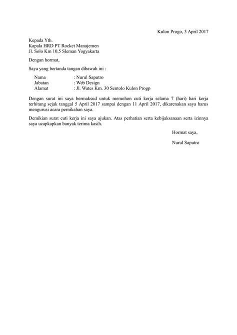 contoh surat cuti menikah di perusahaan