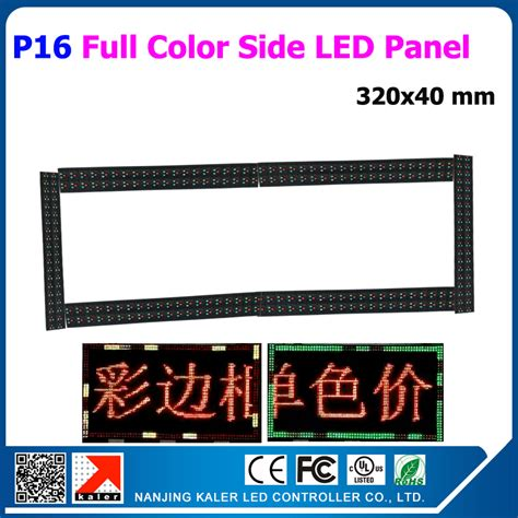 Led Controller Board U62 P10 2r1g1b compare prices on p16 led module shopping buy low