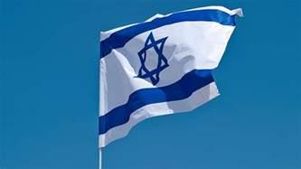 israel colors the israeli flag my learning