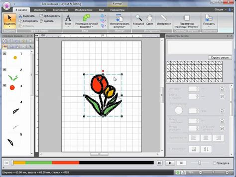 best embroidery digitizing software for mac best embroidery digitizing software for mac home design wall