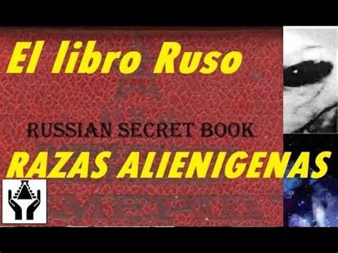 libro a search in secret search results for el libro secreto ruso tanzania bureau of standards tbs