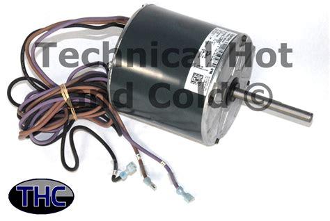trane condenser fan motor replacement trane motor capacitor 28 images trane mot03774 fan