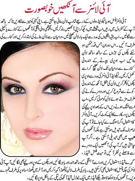 makeover tips latest makeup tips in urdu to look stunning fashionglint
