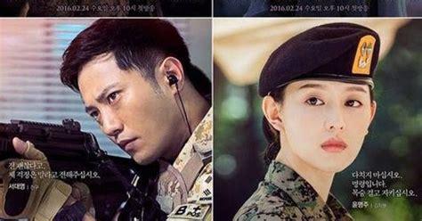 drama korea descendants of the sun baru sinopsis sinopsis biodata pemain descendants of the sun sinopsis drama