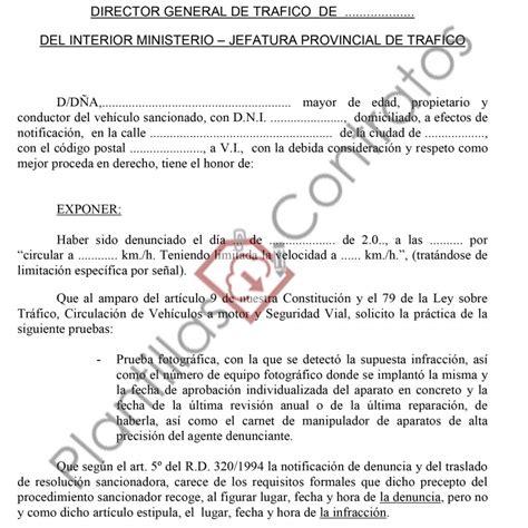 multa por exceso de velocidad df 2016 multas cdmx de velocidad multas cdmx de velocidad multas