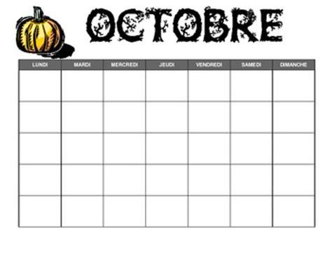 french monthly calendar templates teacherspayteachers com