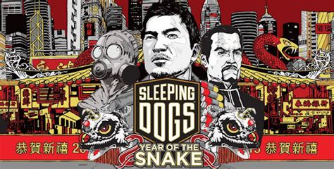 sleeping dogs walkthrough sleeping dogs year of the snake walkthrough