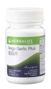 Megagarlic Plus herbalife hong kong 香蒜片