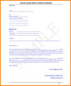 Show Cause Letter Template 3 Show Cause Notice Receipt Templates