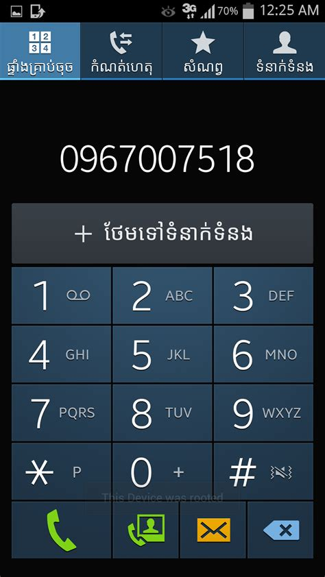 android repairkm samsung galaxy note  sm nl kitkat khmer fix full android version