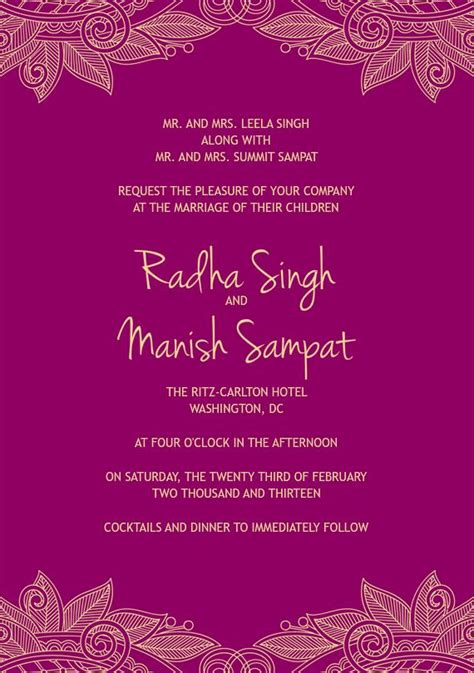 wedding invitation ecards india wedding invitation ecard yourweek 8e8a9eeca25e