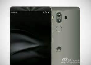 Huawei Mate 9 Pro Smartphone Mobile Phones Huawei Global » New Home Design