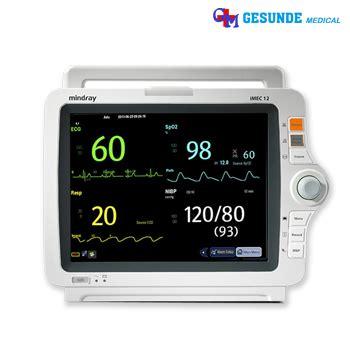Monitor Rumah Sakit jual pasien monitor 12 inch layar sentuh 5 parameter lbp mindray toko medis jual alat kesehatan
