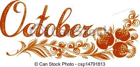 october birthday month clip art month of october clip art month stock illustration