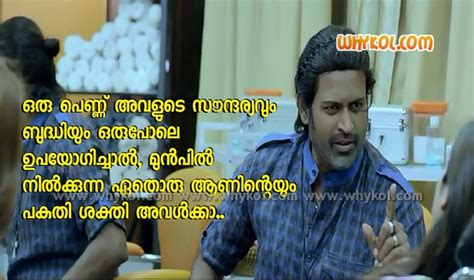 film quotes malayalam dialogue from latest malayalam movie namsthe bali