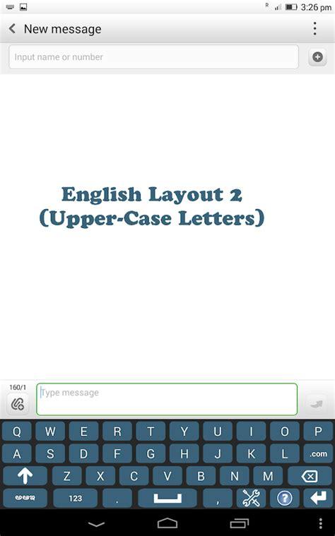 keyboard layout app telugu keyboard android apps on google play