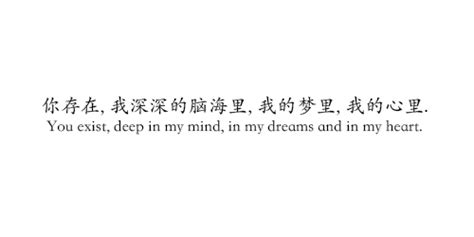 chinese wisdom quotes  love image quotes  relatablycom
