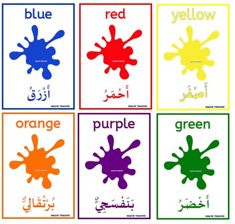 color flashcards flashcards posters colours majortradinguk