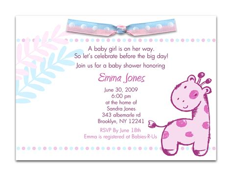 baby shower invitation wording for a theruntime