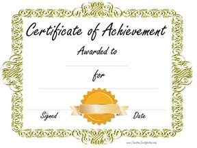 achievement certificates templates free free customizable certificate of achievement