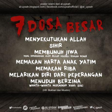 Kaos Muslim Dakwah Perjalanan Dimulai Dengan Bismillah kaos muslim distro muslim 7 dosa besar yuk agar semua muslim waspada akan hal ini