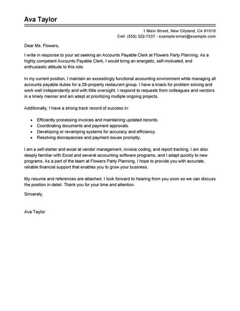 accounts payable specialist cover letter sample cover letter  resume introduction letter