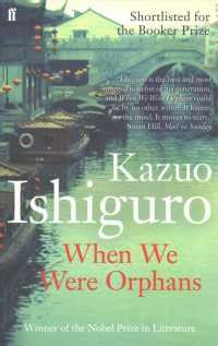 when we were orphans 0571283888 洋書english 紀伊國屋書店ウェブストア