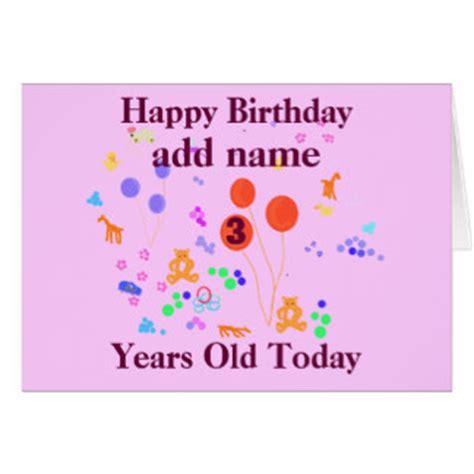 Three Year Birthday Card 3 Year Old Birthday Greeting Cards Zazzle Com Au