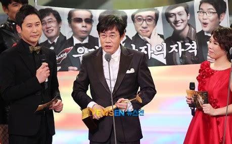 lee seung gi grand prize kbs entertainment awards 2010 list of winner the story
