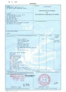 certificate of origin for a vehicle template exle of certificate of origin pictures to pin on