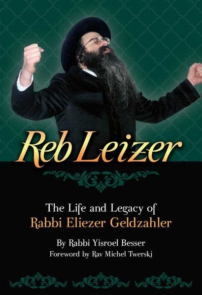 a torah the intellectual legacy of rabbi dr irving yitz greenberg books reb leizer judaica press