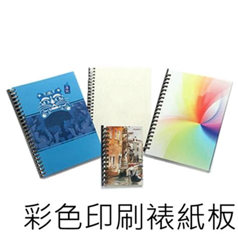 Binder Printing Custom A5 20 Ring Crable Stationery top quality custom printed notebook office stationery