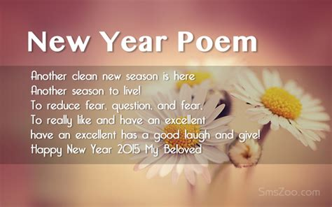 new year poem new year poems 2016 happy new year 2016