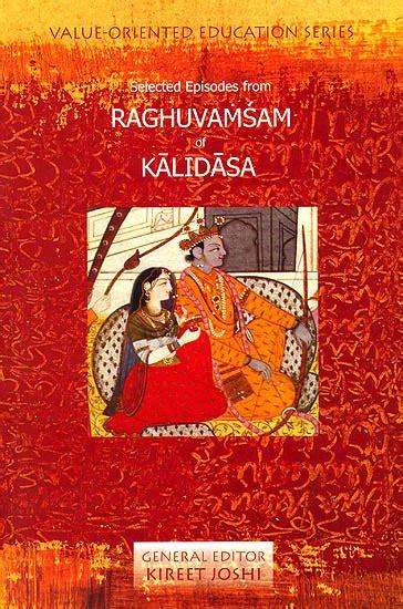 kalidas biography in hindi wikipedia selected episodes from raghuvamsam of kalidasa