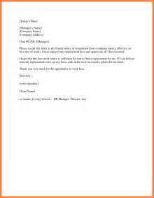 Resignation Letter Two Weeks Notice Sles Two 2 Week Notice Resignation Letter Exles Of Simple Resignation Letters Resignation Template