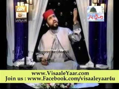 afzal muzaffar puri new naat e paak by razvi network 2 33 mb free naat e rasool paak afzal muzaffar puri