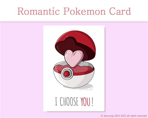 printable love card for her romantic pokemon card i choose you gifts for him gifts