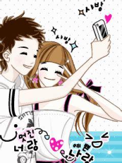 wallpaper animasi couple gambar animasi bergerak romantis korea couple