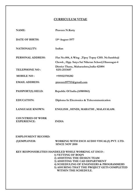 Resume Format Doc For Marriage Biodata Formats Free Cv Exle