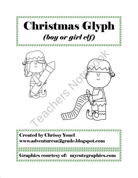 free christmas glyphs for fourth grade glyph product from everyday adventures on teachersnotebook free prek 2nd