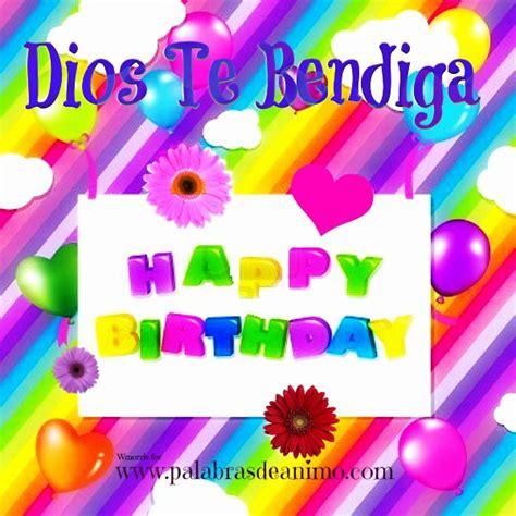Imagenes De Happy Birthday Wendy | imagenes de felicitaciones palabras de animo com
